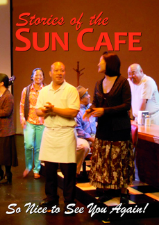 Stories of the Sun Cafe DVD