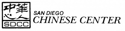 San Diego Chinese Center